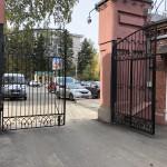 Ворота пр. Ленина, 1