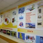 Информационный стенд, термо-печать