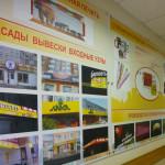 Информационный стенд, фасады