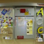 Информационный стенд, оперативная полиграфия